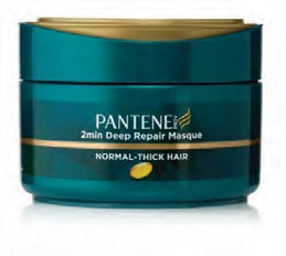 Best-Hair-Treatment-Products---Pantene-Pro-V-2