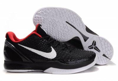 Kobe Bryant Shoes - Nike Zoom Kobe Shoes-3