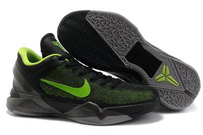 Kobe Bryant Shoes - Nike Zoom Kobe Shoes-9